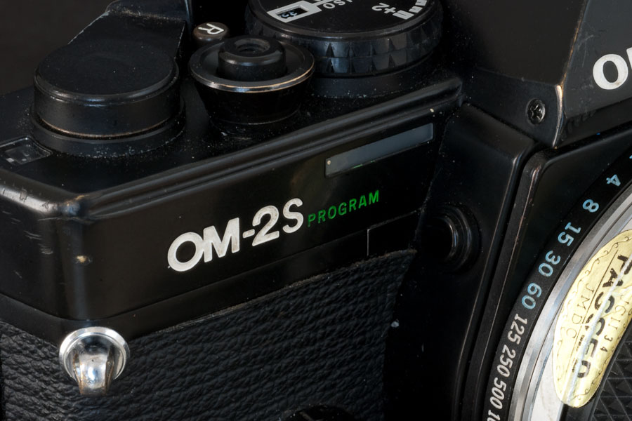 Olympus OM-2s - close-up (front)