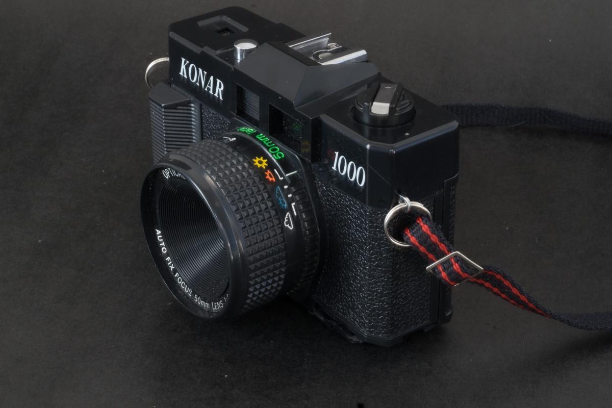 Nikon_N90-7276