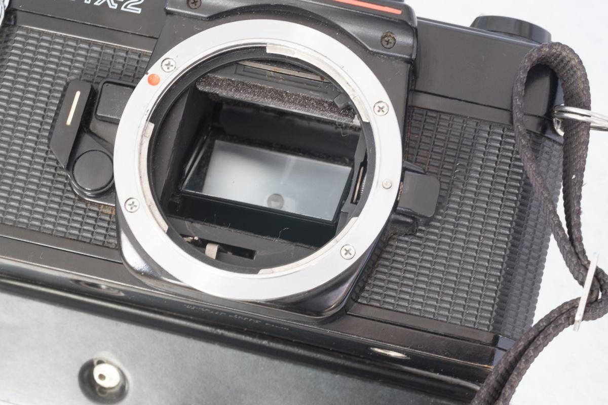 Fuji_STX-7487
