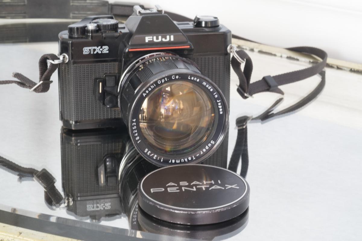 Fuji_STX-7489